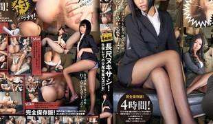 synspunkt anal blowjob strømper asiatisk japansk rett
